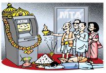 Lead Illustration: UdayShankar