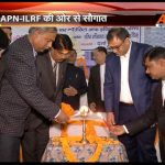 ILRF opens e-library in Varanasi district court