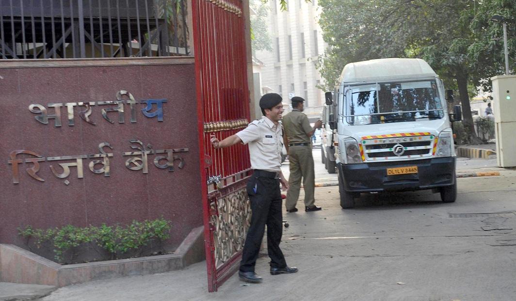 The Reserve Bank of India in New Delhi. Photo: UNI