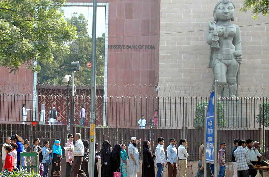 Reserve Bank of India New Delhi. Photo: UNI