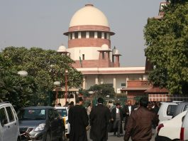 Supreme Court. Photo: Anil Shakya