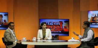 India Legal show discusses CBI's credibility. Photo: Anil Shakya