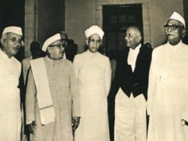 President Dr Rajendra Prasad, Chief Justice of India SR Das, Vice-President Dr S Radhakrishnan, Lok Sabha Speaker S Ayyangar and Prime Minister Jawaharlal Nehru at the inauguration of Supreme Court building on August 4, 1958. Photo: Courts of India—Past to Present