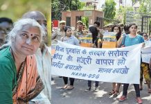 (L-R) Activist Medha Patkar (Photo: Anil Shakya); NBA activists staging a dharna in New Delhi (photo: UNI)