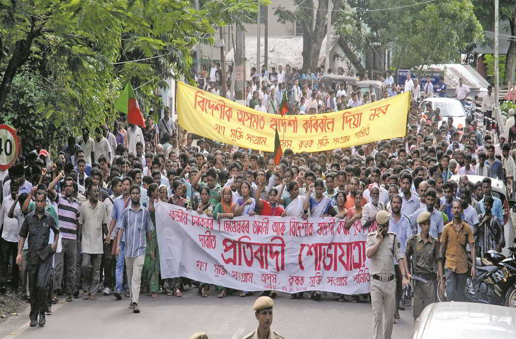 Activists of the All Assam Students' Union stage a demonstration against illegal Bangladeshi migrants in Guwahati. Photo: UNI
