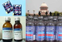 Some of the combination drugs banned by govt and Supreme Court (Anil Shakya)