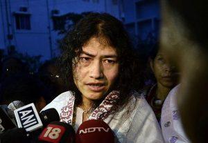 Irom Sharmila UNI