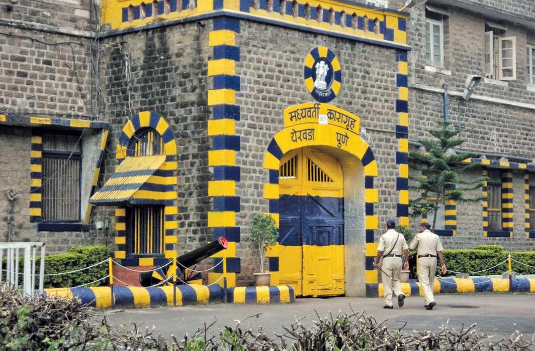 Yerwada Jail, Pune