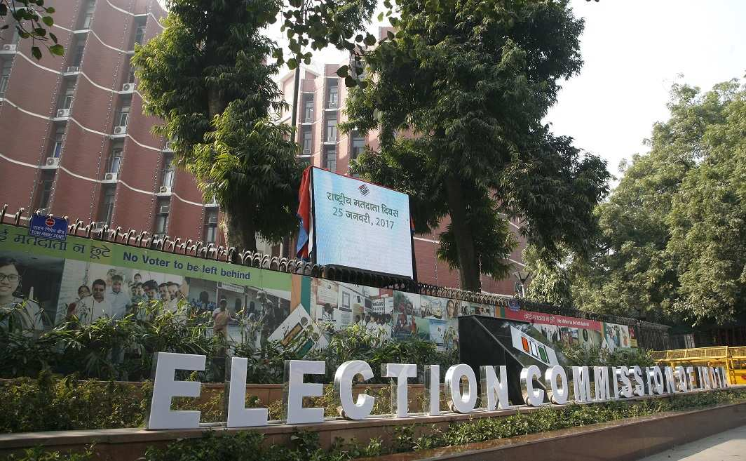 The Election Commission office in New Delhi. Photo: Anil Shakya