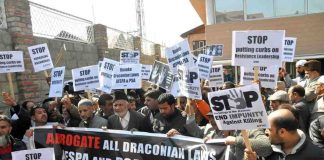 A protest against AFSPA in Srinagar. Photo: UNI