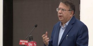 Justice Shah delivers the MN Roy Memorial Lecture, courtesy YouTube
