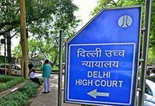 Delhi Highcourt (3)