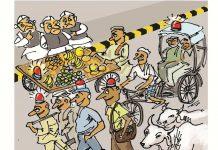 MODI: Every Citizen is a VIP