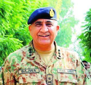 Pakistan Army Chief General Qamar Bajwa