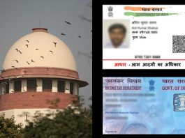 Aadhaar arguments continue in Supreme Court