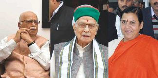 (L-R) LK Advani, MM Joshi and Uma Bharati