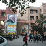 The administrative block of JNU. Photo Anil Shakya