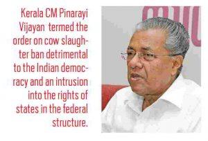 Kerala: Beefing up