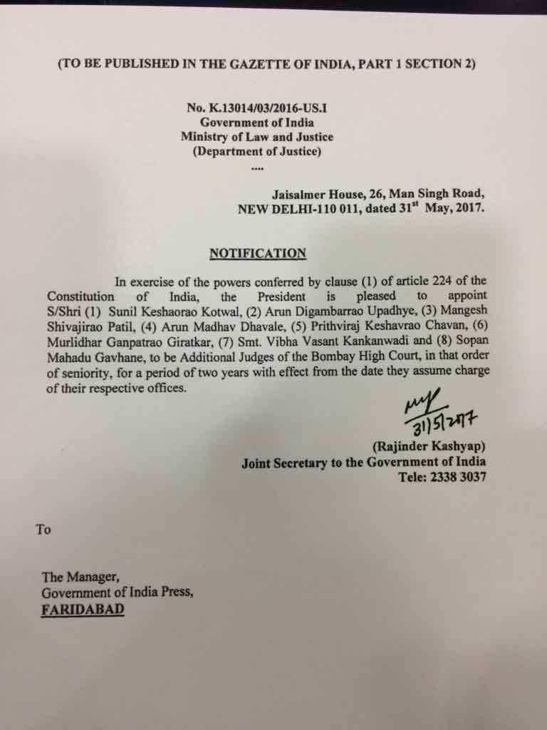BombayHC_Judges_1June17