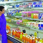 GST: Taxing Times Ahead