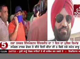 A grab of the news channel telecasting the arrest of Inspector Inderjit Singh. Photo: YouTube