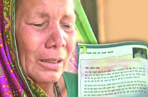 """(L-R) Pedki Devi labelled as a """"witch""""; a textbook chapter on maths in Jharkhand sketches her tragedy"""