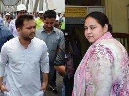 (L-R) Bihar Deputy Chief Minister Tejaswi Yadav; RJD MP Misa Bharti. Photos: UNI