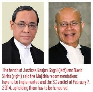 Bench of justice Ranjan Gogoi (left) and Navin Sinha (right)