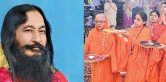 Ashutosh Maharaj Case: A Matter of Faith