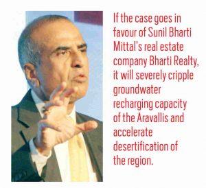 Sunil Bharti