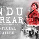 No stay on Indu Sarkar, SC upholds Bombay HC order