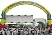 The entrance of Dera Sacha Sauda in Sirsa, Haryana