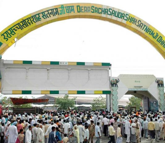 The entrance of Dera Sacha Sauda in Sirsa, Haryana