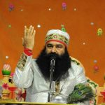 Gurmeet Ram Rahim (file picture). Photo: UNI