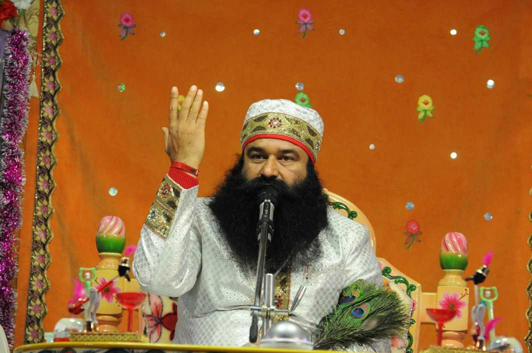 Gurmeet Ram Rahim (file picture). Photo: UNI