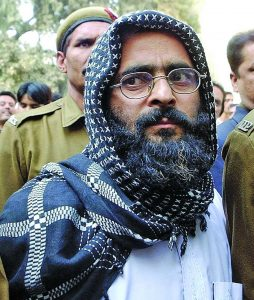 In 2009, the MHA refused to provide copies of correspondence with the Delhi govt in the Afzal Guru case to the author