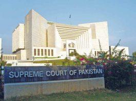 Pakistan's Supreme Court