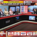 India Legal show: Rohingyas' rehabilitation a sensitive issue, say panellists