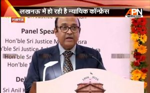 Justice Dilip Babasaheb Bhosale