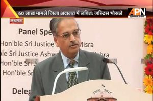 Justice R.K. Agrawal