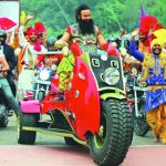 Gurmeet Ram Rahim on his designer vehicle