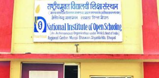 The NIOS regional centre in Bhopal, which is at the centre of the controversy