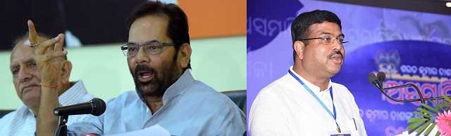 (L-R) Pradhan and Naqvi