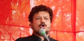 Ritabrata Banerjee