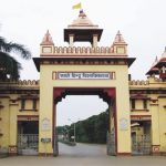 Banaras Hindu University. Courtesy: http://www.bhu.ac.in