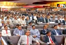 A grab of the State Level Judicial Officers' Conference 2017 held in Lucknow. Courtesy APN