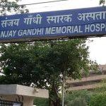 Sanjay Gandhi Memorial Hospital