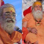 (L-R) Swami Vasudevanand and Swami Swaroopanand Saraswat