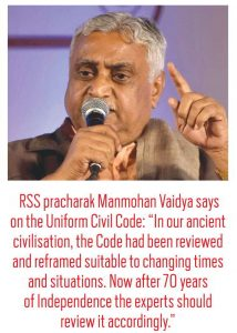 RSS: Targeting the Constitution