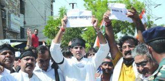 Rajasthan Congress chief Sachin Pilot protests against the Criminal Laws (Rajasthan Amendment) Bill, 2017. Photo:UNI